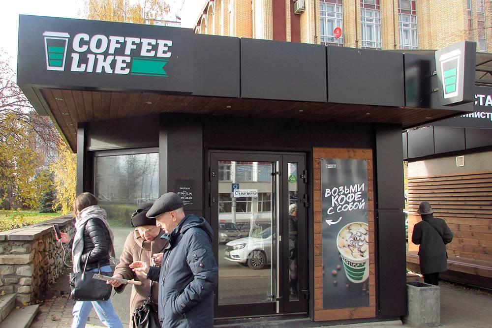 В «Кофе-лайк» я часто беру кофе с собой