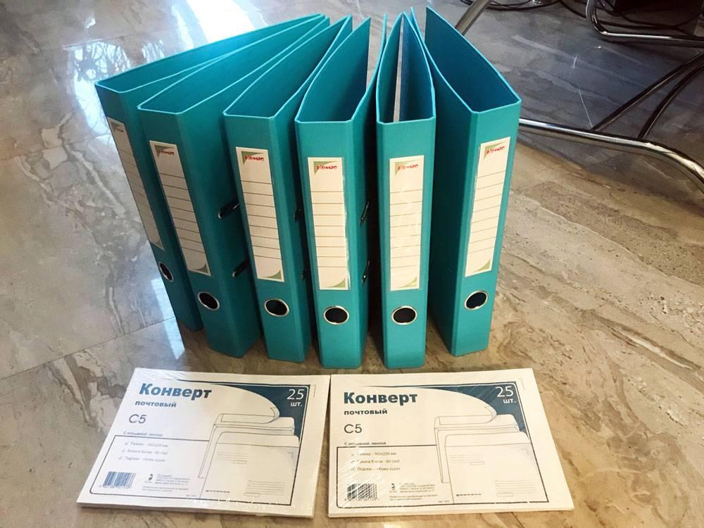 Папки на кольцах для экземпляров диссертации и конверты для рассылки авторефератов