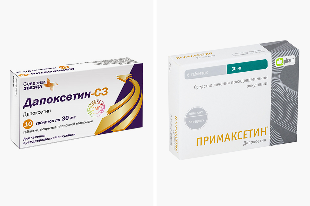 Дапоксетин выпускают вдозировках 30 или60мг. Цена зависит отконцентрации действующего вещества иколичества таблеток вупаковке. Источники: «Еаптека», «Интернет-аптека 36,6»