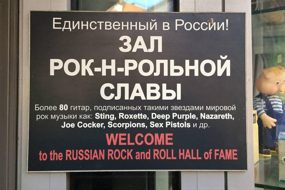 Под Sex Pistols подразумевают Джонни Роттена, а не Сида Вишеса