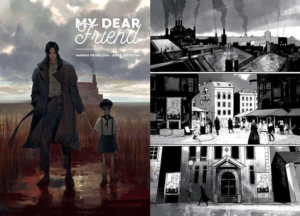 «Мой дорогой друг» — мистическая история о дружбе после смерти