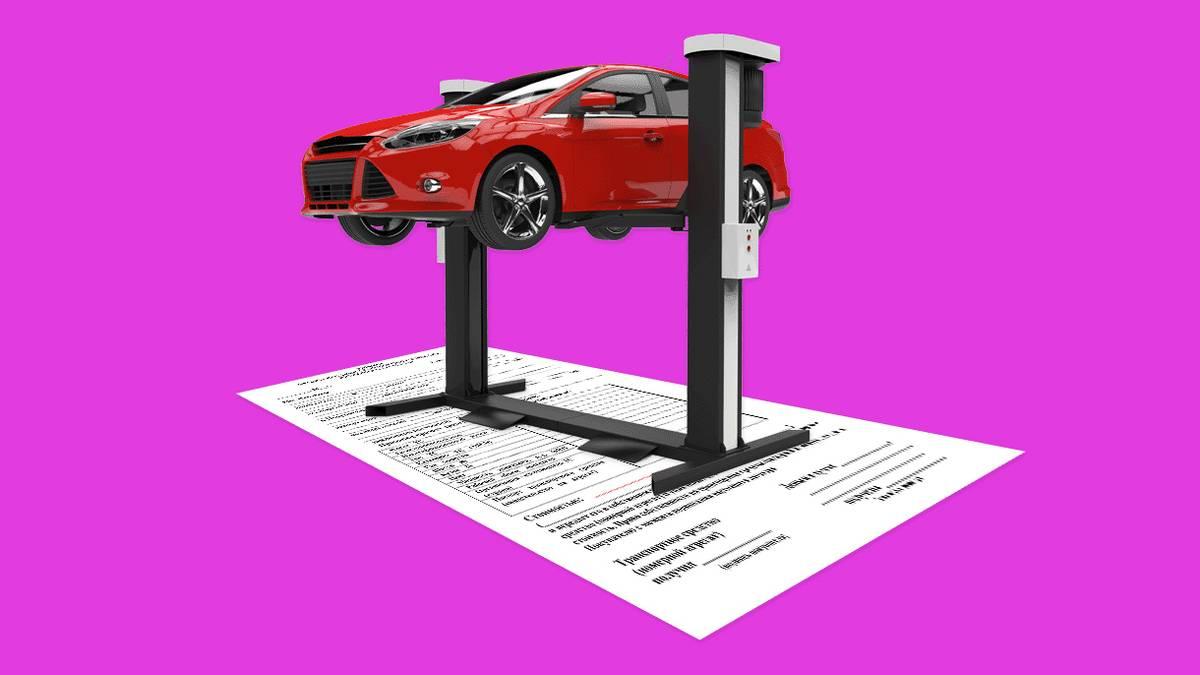 Как оформить договор купли-продажи автомобиля