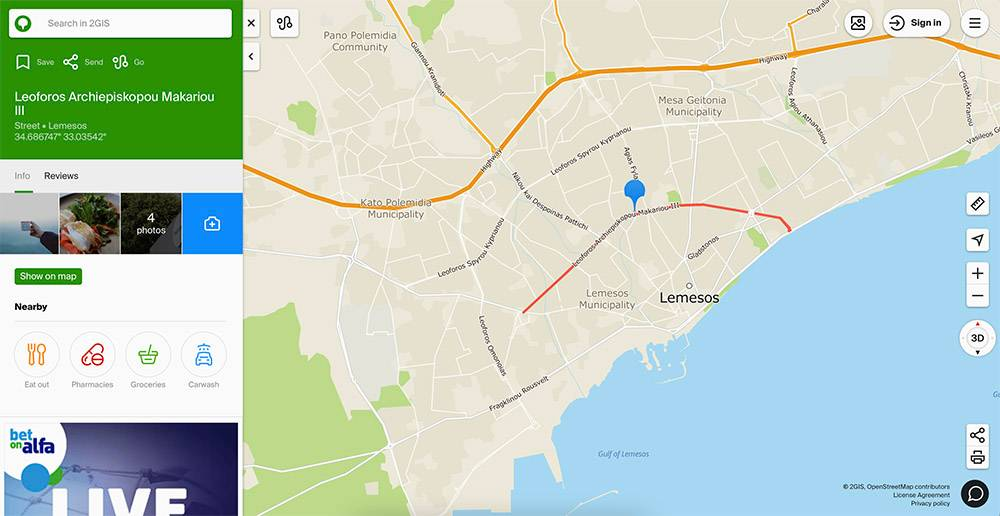 Одна из главных улиц Лимасола — Leoforos Archiepiskopou Makariou III. Часто сбивает с толку, когда люди говорят: «На Макариу». Да это полгорода!