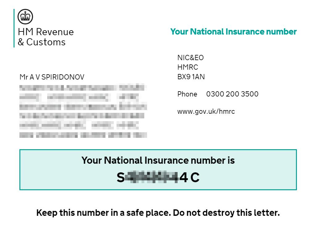 Мой NINO — номер социального страхования в Великобритании