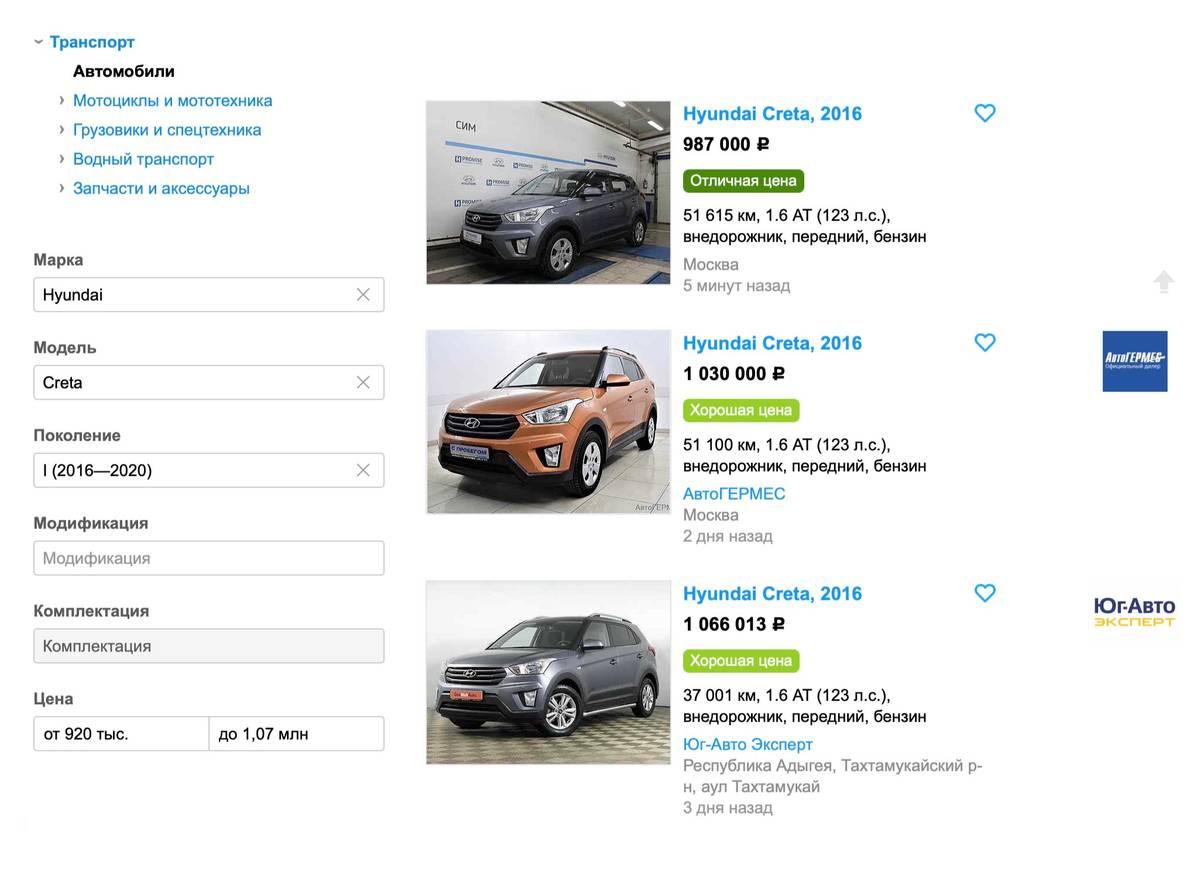 Цены на близкие к моим параметрам авто на «Авито»