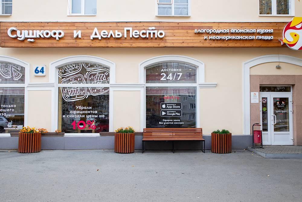 До того как открыть магазин, Иван уже несколько лет развивал свою сеть доставки блюд японской и итальянской кухни