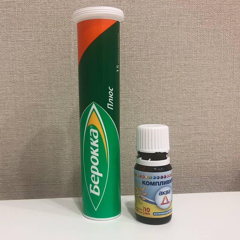 Я принимаю витаминD и витамины группыB. Первый мы пьем с осени по весну в минимальной дозировке каждый день. Вторые я пью, так как недавно у меня был курс антибиотиков