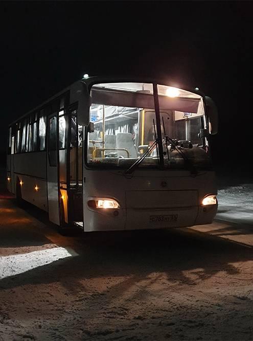 Автобус комфортный, но ехать страшно: вокруг абсолютная темнота. В пути я видела перевернутые машины: некоторые водители на этой дороге не справляются с управлением