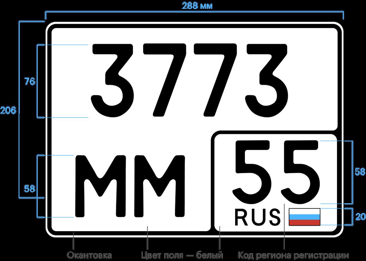 Знаки типа 3 устанавливают на различной самоходной и дорожной технике. Например, на асфальтоукладчиках или катках