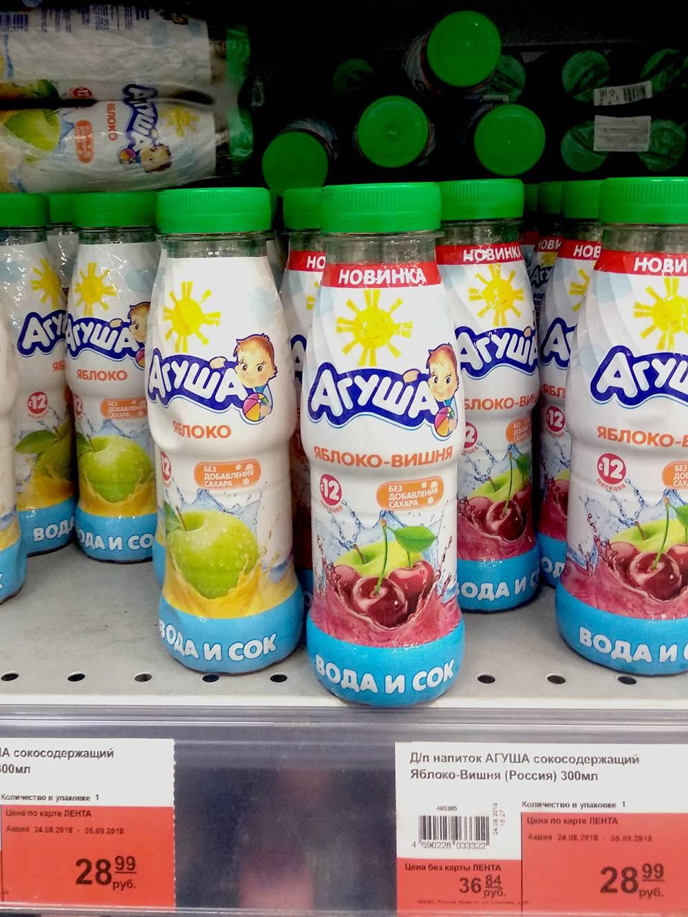 Базовая цена яблочной «Агуши» — 35,36<span class=ruble>Р</span>, цена по акции на 22% ниже. Это не очень большая скидка на такой товар, но если запасы на нуле, то можно взять немного