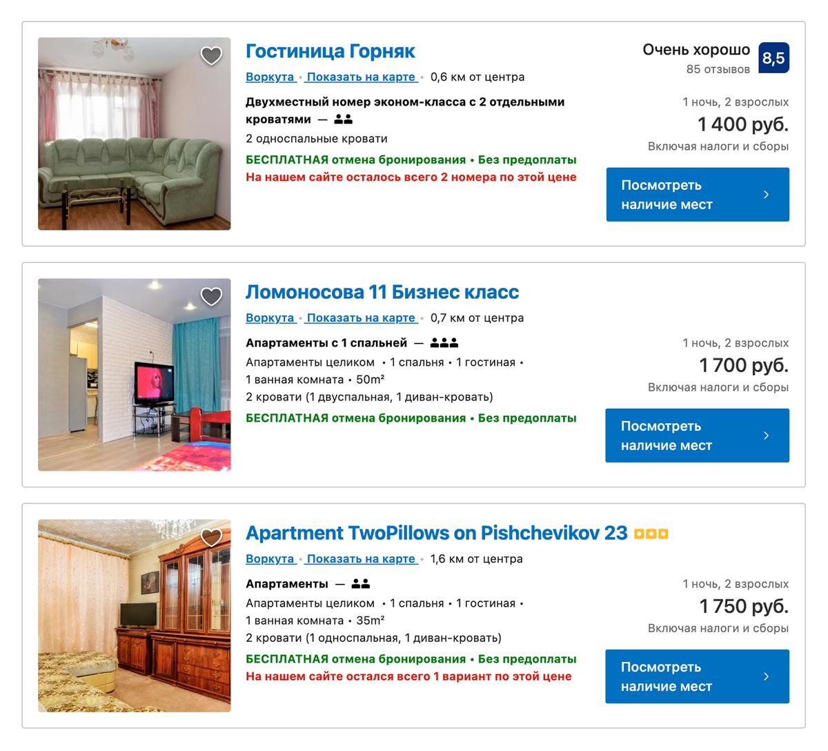 Варианты проживания длядвоих на «Букинге». Источник:booking.com