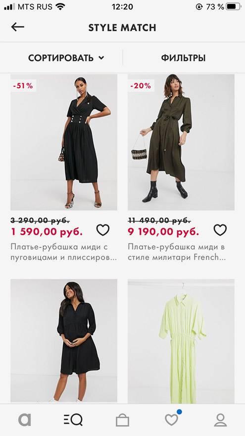 Максимально похоже на мое платье второе в поиске — за 9190<span class=ruble>Р</span>. Правда, рукава длинные