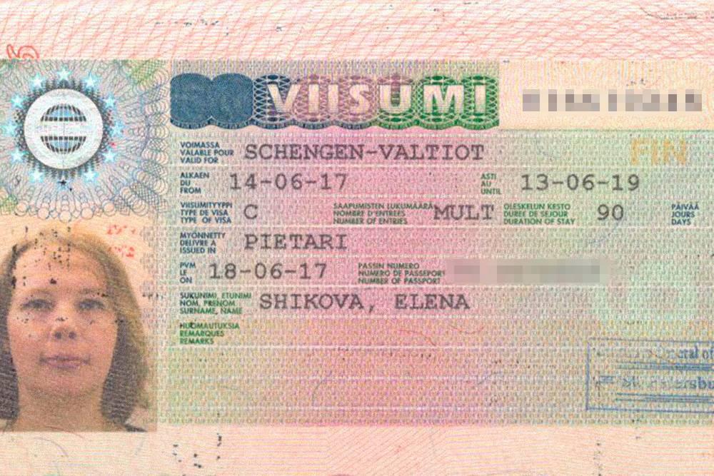 Моя многократная шенгенская виза на 2года