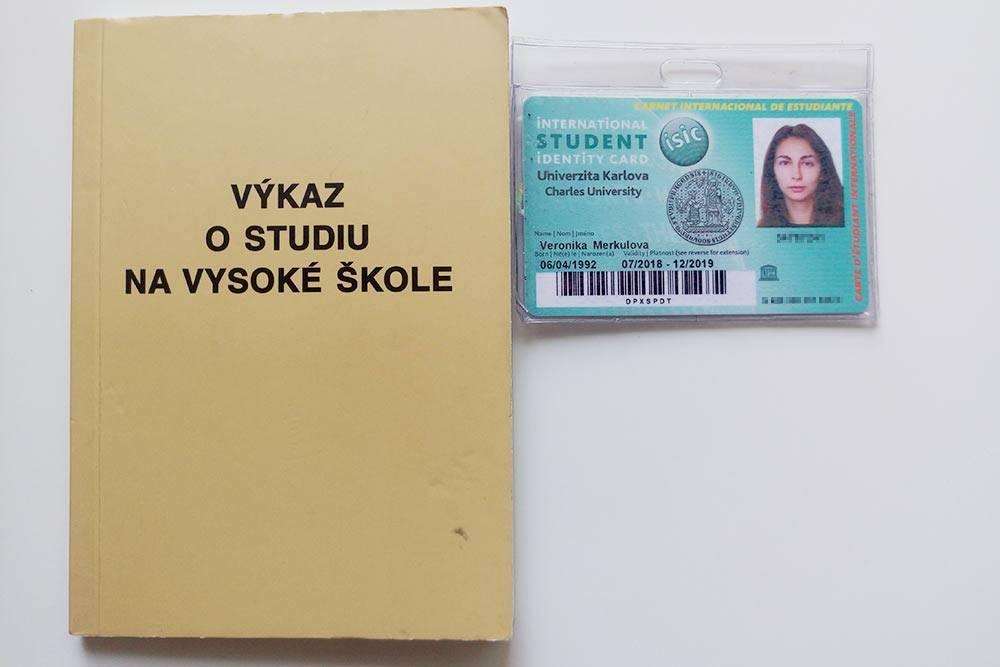 Индекс — главный студенческий документ во время сессии, без него не допустят к экзамену