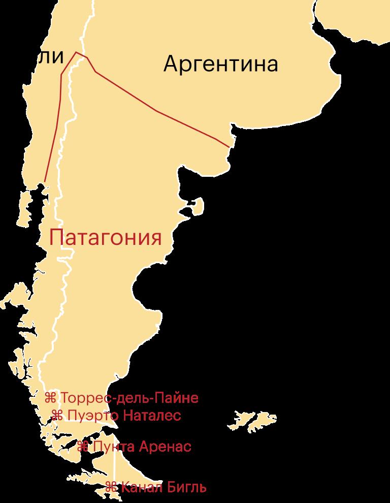 Карта чилийской Патагонии: с востока — граница с Аргентиной, с запада — Тихий океан и фьорды, с юга — мыс Горн, с севера — окрестности Пуэрто-Монта. Еще здесь помечены основные точки в южной части Патагонии, которые будут упомянуты в статье: канал Бигль, Пунта-Аренас и Пуэрто-Наталес с близлежащим парком Торрес-дель-Пайне