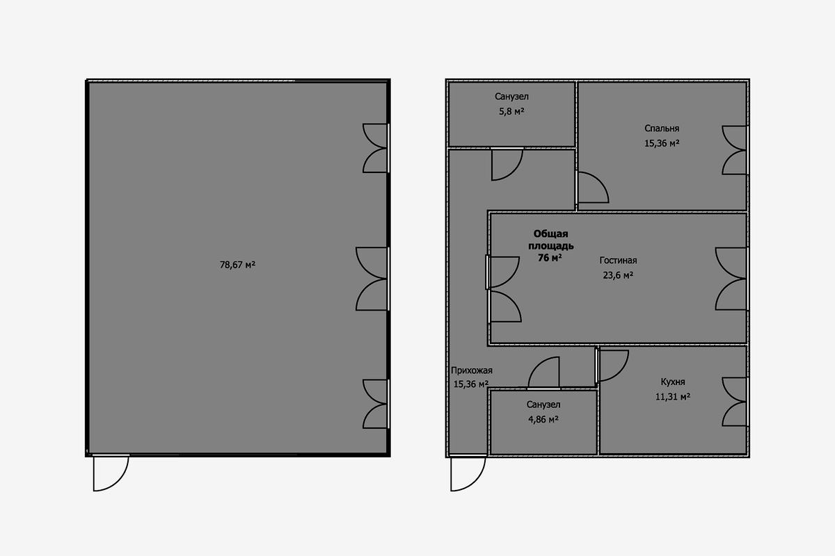 Надвух планировках изображена одна итаже квартира, новпервом случае— свободной планировки, авовтором— уже после возведения стен. Мывидим, что площадь уменьшилась почти натри квадратных метра. Заних покупатель переплачивает всреднем около полумиллиона рублей