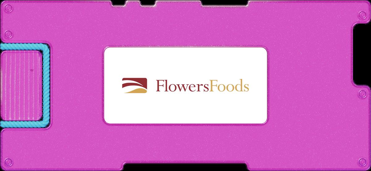 Инвестидея: Flowers Foods, потомучто выпечка всегда в моде