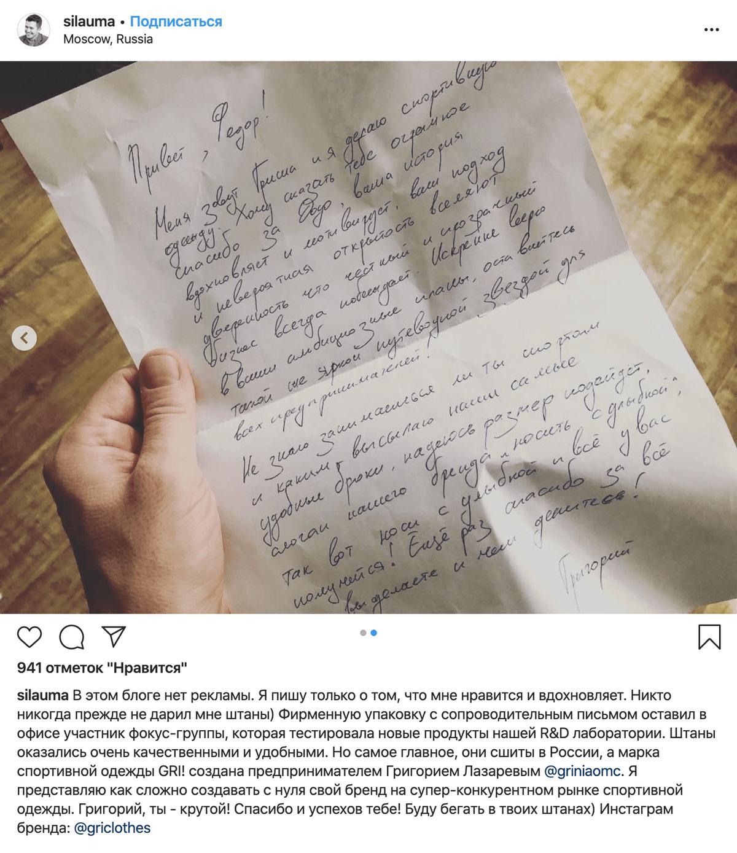 После поста Федора Овчинникова у GRI добавилось подписчиков — в томчисле предпринимателей, которые спрашивали пробизнес