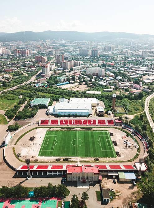 Вид на город и футбольный стадион «Локомотив»