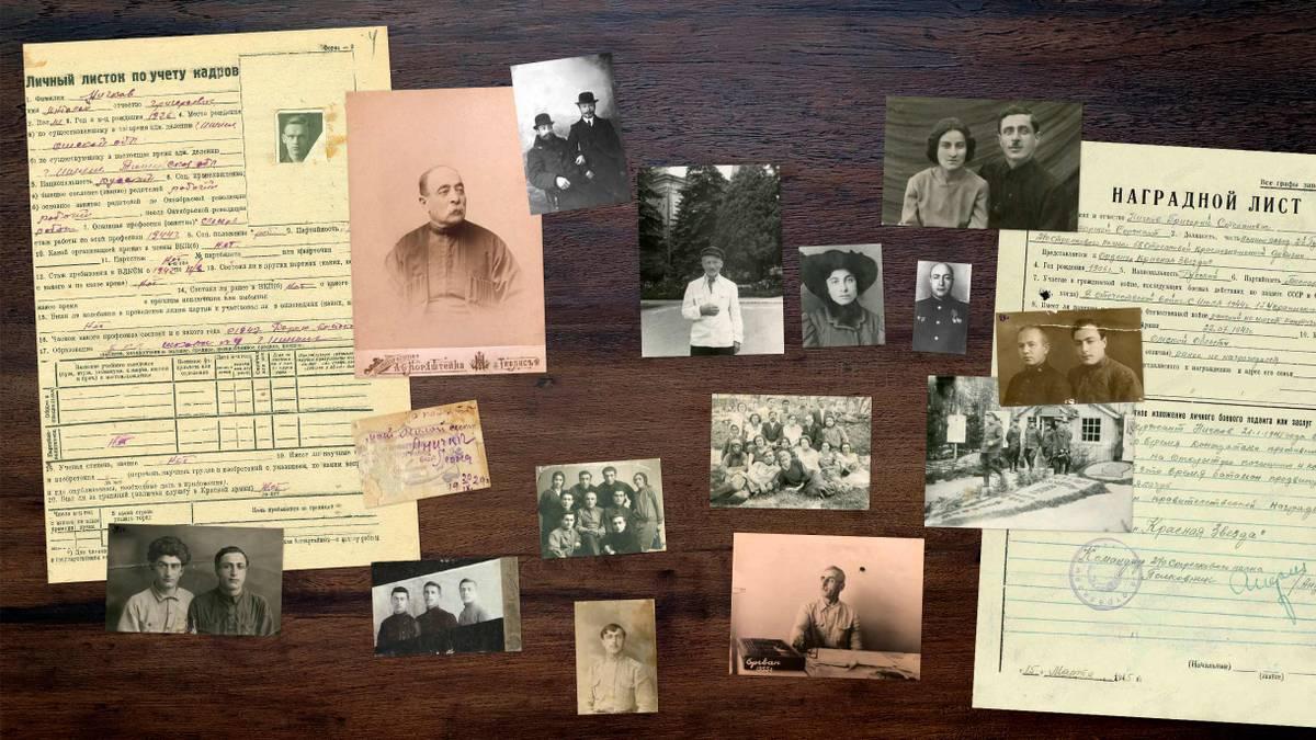 Как я составил генеалогическое древо своей семьи