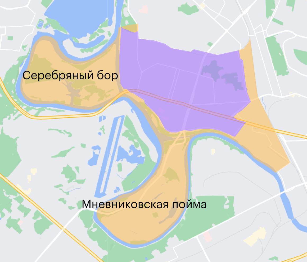 Серебряный бор — это большой аппендикс на западе района, а Мневниковская пойма — на юге. Сейчас вся «цивилизация» внутри сиреневых границ