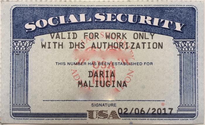 Так выглядит номер социального страхования — social security number