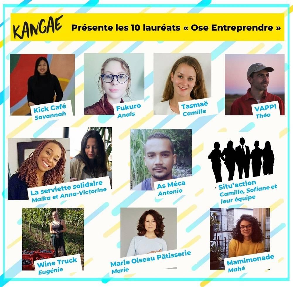 Лауреаты национального конкурса предпринимателей. Среди них — мой стартап