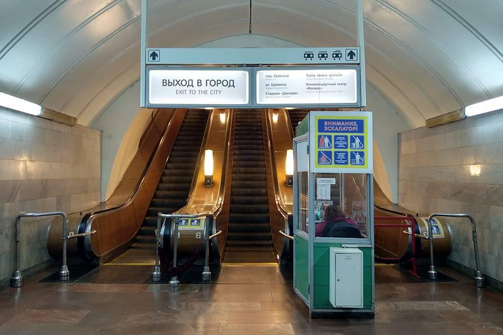 В Екатеринбурге пока что одна ветка метро. В планах построить еще две, но сроки неизвестны