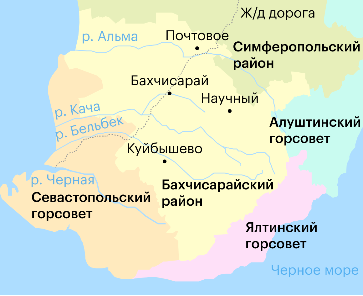 Карта Бахчисарайского района