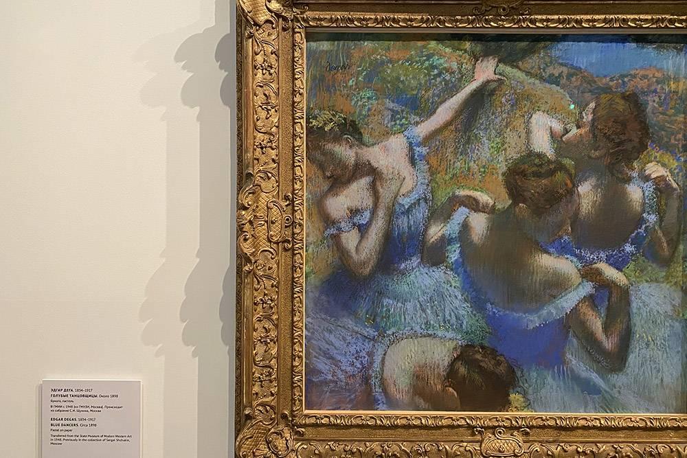 «Голубые танцовщицы» Эдгара Дега