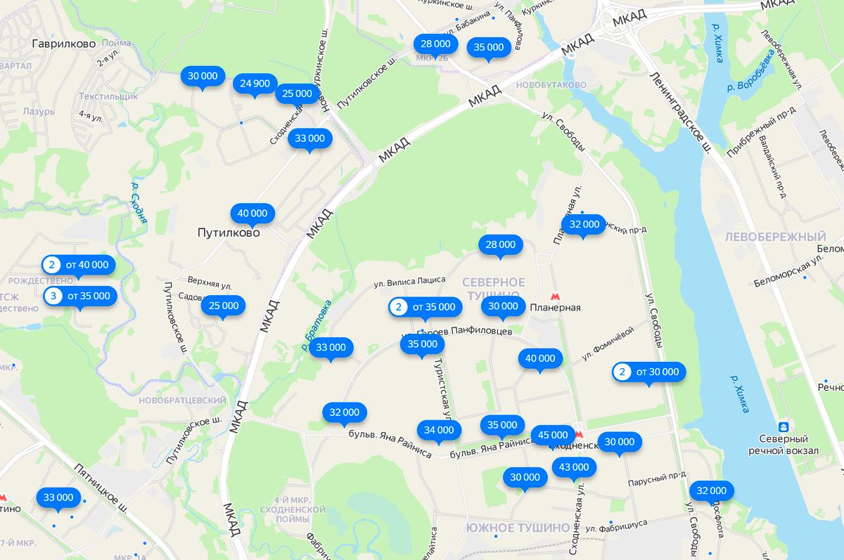 На карте «Яндекс-недвижимости» видно, что в Путилково цены на аренду однушек начинаются от 24 900<span class=ruble>Р</span>. А в Северном Тушине — от 28 000<span class=ruble>Р</span>