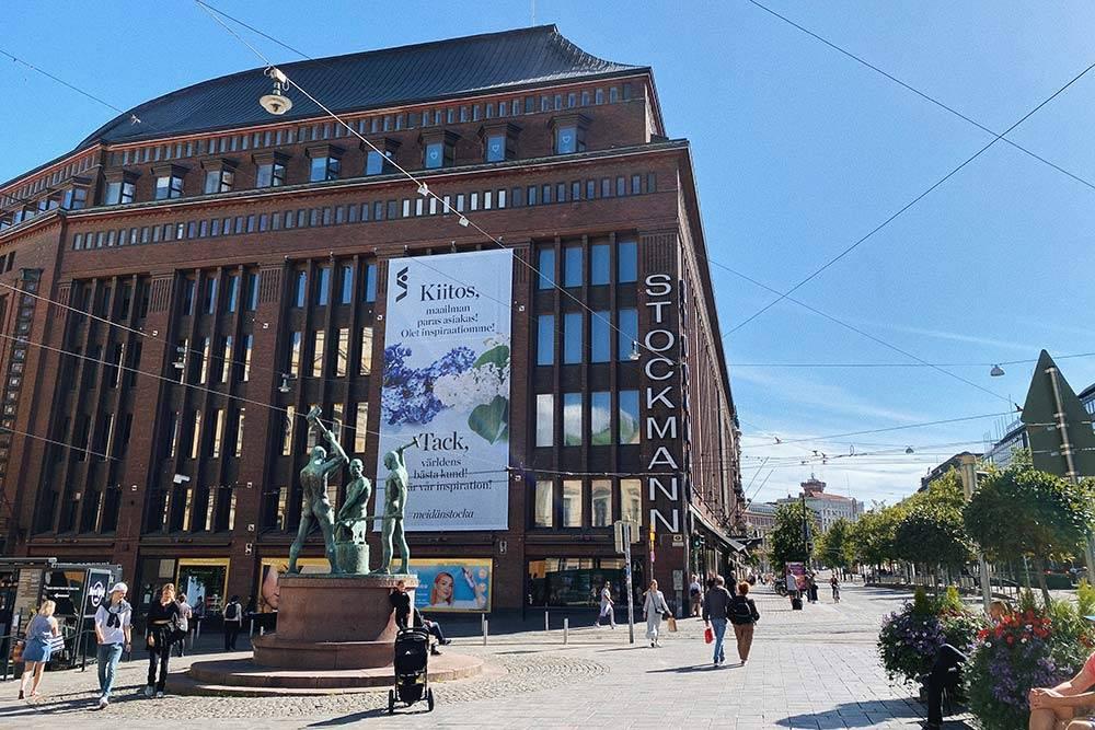 Центральный универмаг Stockmann всамом центре Хельсинки. Нацокольном этаже расположен очень крутой фудмаркетHerkku — тамбольшой ассортимент вкусных фермерских продуктов исвежей рыбы