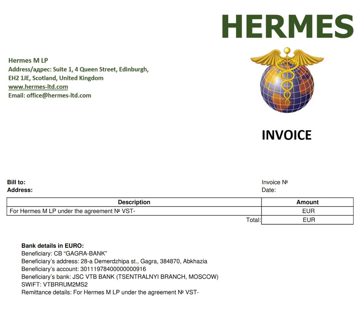 Чтобы пополнить счет «Виста» в белизской компании, деньги предлагается перевести шотландской компании на счет в абхазском банке. Ничуть не странно