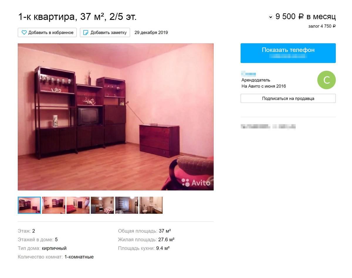 Снять однушку с ремонтом в Рыбинске — 10 тысяч рублей. Зато это дом 80-х годов постройки и с новой планировкой
