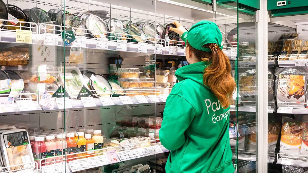 Бизнес: магазин продуктов и фабрика-кухня в Екатеринбурге