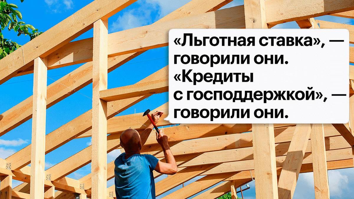 Господдержку для строительства домов продлили на 2020 год. Чтоне так?