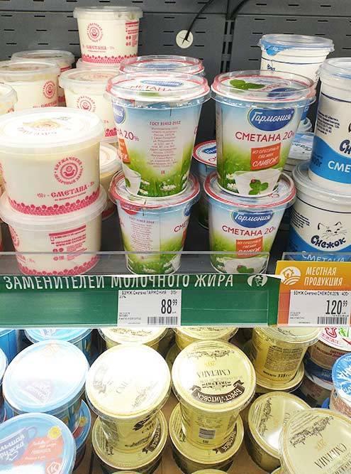 В «Карусели» продукты без заменителей стоят отдельно, а молочный прилавок большой и не влезает в кадр