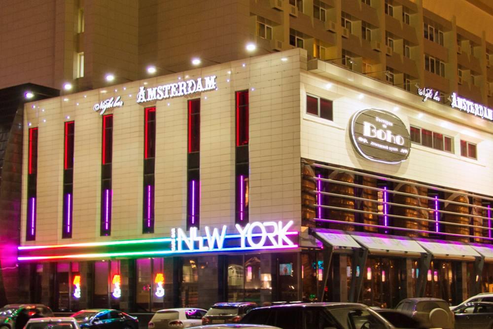 Одно из моих любимых заведений в Красноярске — кафе «Нью-Йорк»