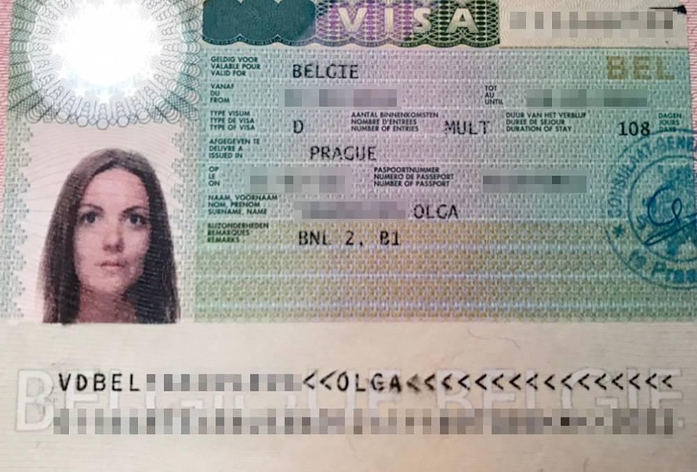 Моя студенческая виза в Бельгию