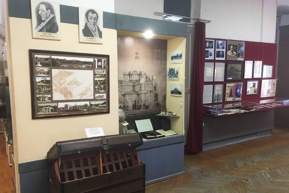 Этот зал посвящен истории города