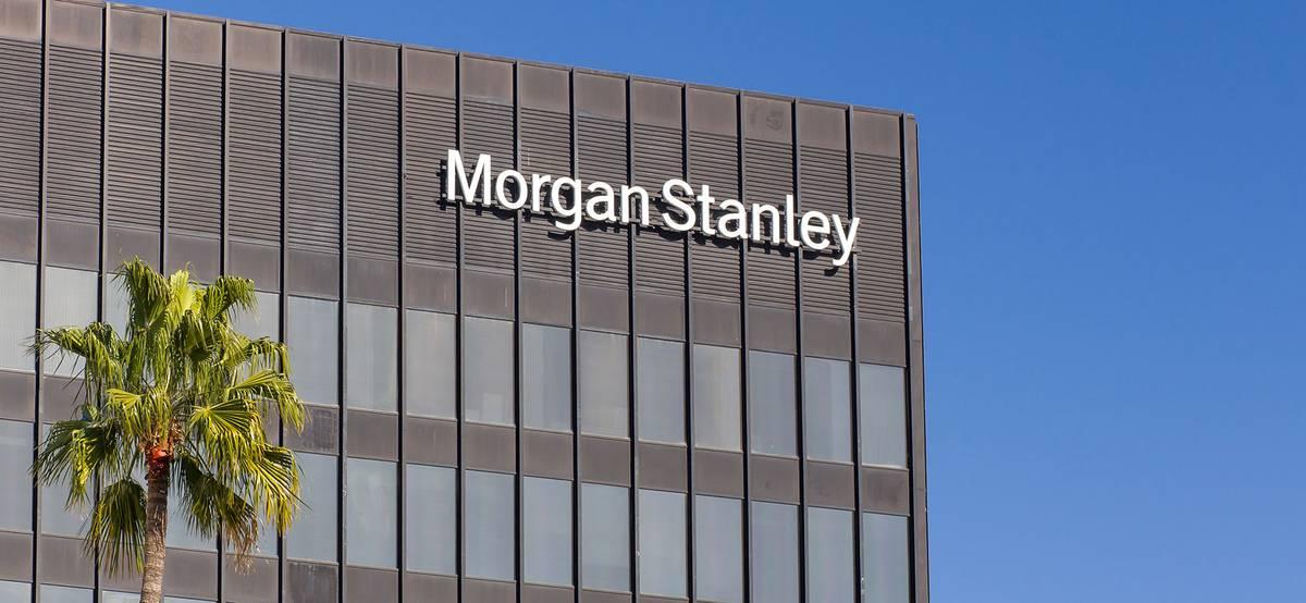 Крупные американские банки повышают дивиденды после стресс-теста