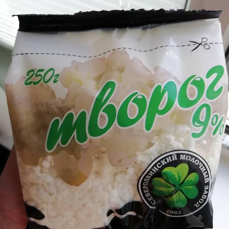 Творог и мороженое местного производства