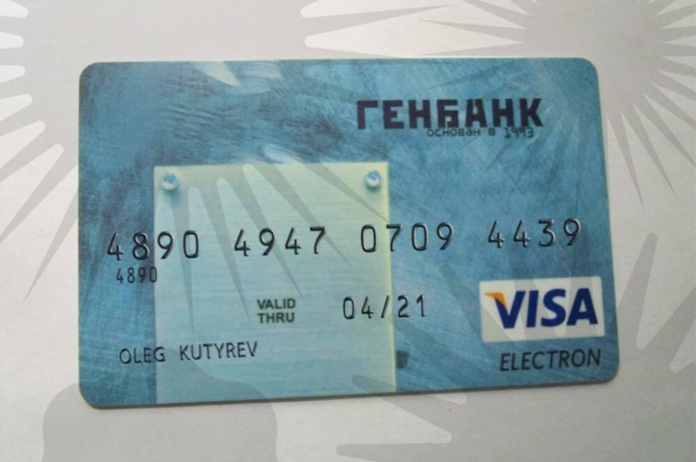 Фото банковской карты осталось от попытки купить синтезатор. По задумке мошенника, оно доказывает, что продавец — реальный человек. Но сама карта блеклая и нечеткая, а цифры выглядят очень четкими и как будто не совпадают с фоном