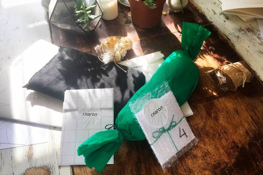 Участники получили по семь подарков. Каждый день курса начинался с открытия новой упаковки — это всех очень радовало