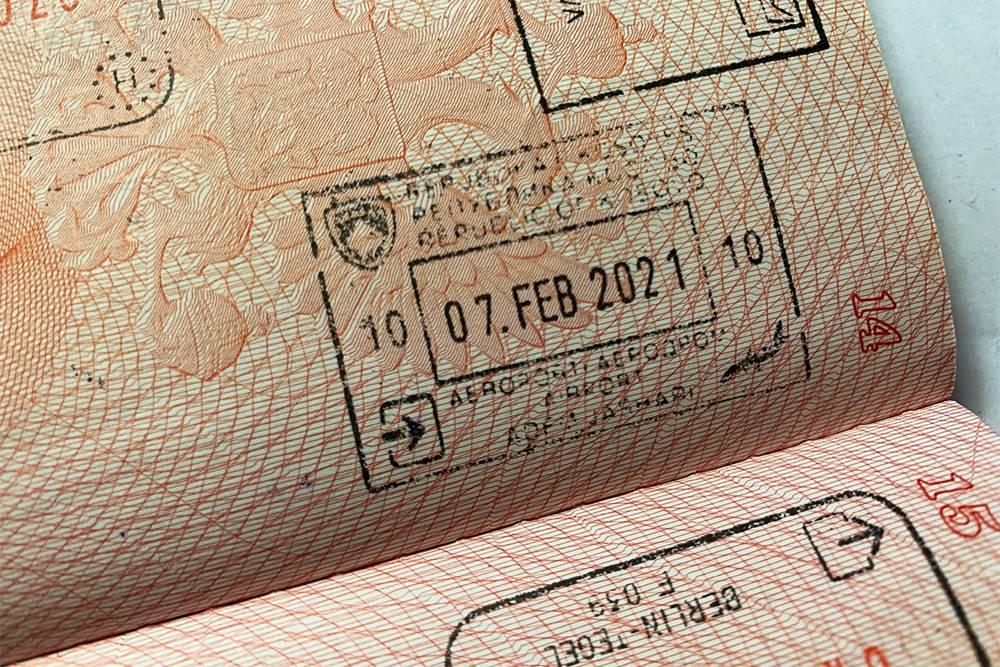 Штамп косовских пограничников как память о путешествии, когда границы закрыты. К сожалению, на албанской границе никаких отметок не ставили