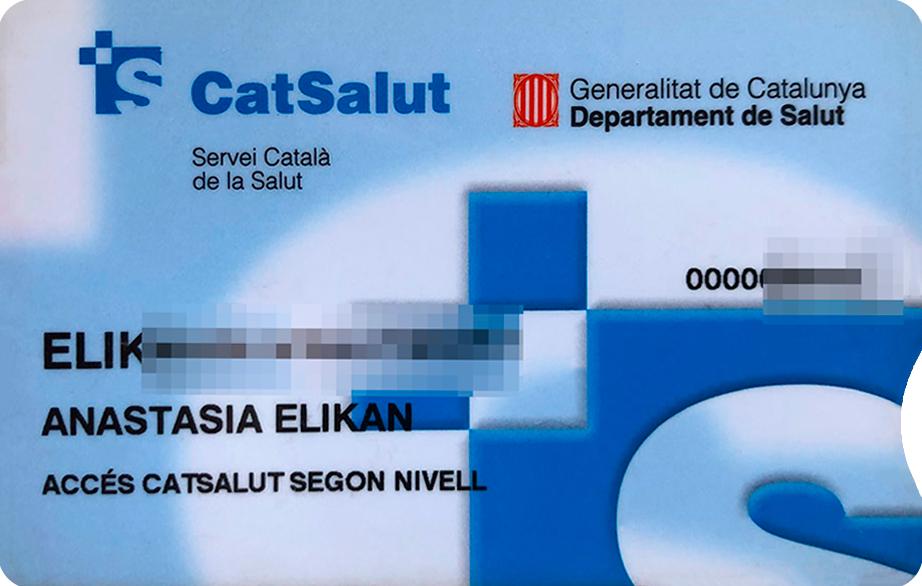 Так выглядит медицинская карточка «КатСалют»