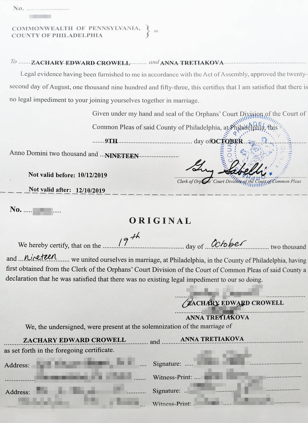 Так выглядит наш брачный сертификат