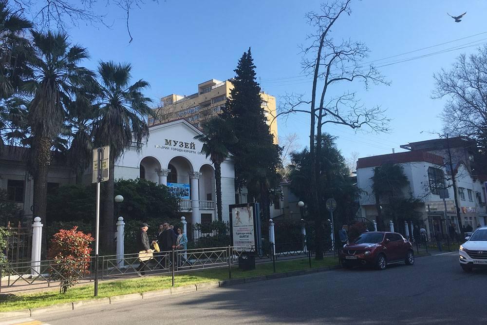 В музей истории Сочи билет стоит 300<span class=ruble>Р</span>