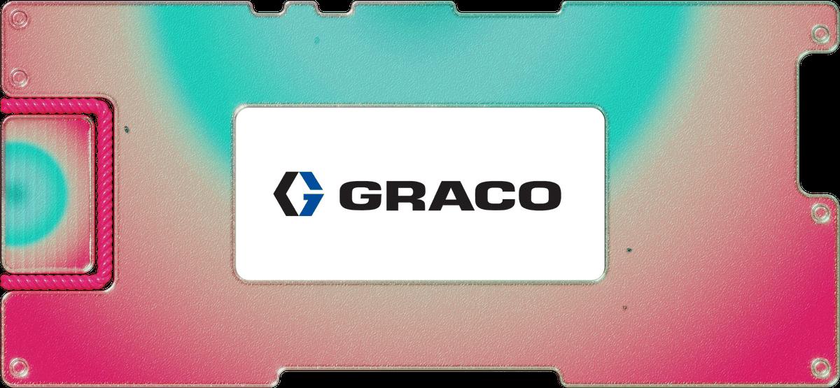 Инвестидея: Graco, потомучто наносите равномерно