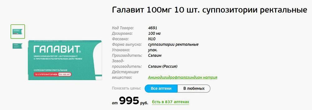 Не самое дешевое лекарство от стресса. Источник: asna.ru